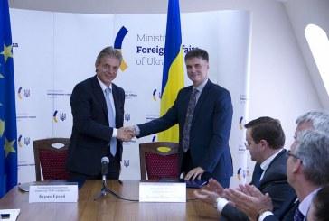 Міністерство закордонних справ України підписало Меморандум про співпрацю з ТОВ «лайфселл»