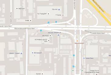Kiev Belediyesi karar verdi, Moskovsky Bulvarı'nın adı değişti