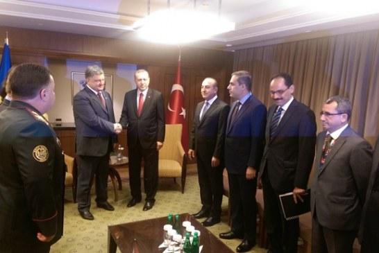 NATO Zirvesi başladı, Poroşenko ve Erdoğan Varşova'da bir araya geldi