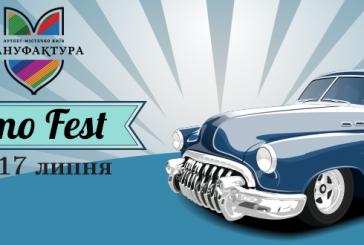 Kiev'deki Outlet merkezi Manufaktura'da geçmişe yolculuk, Retro Otomobil Festivali başlıyor