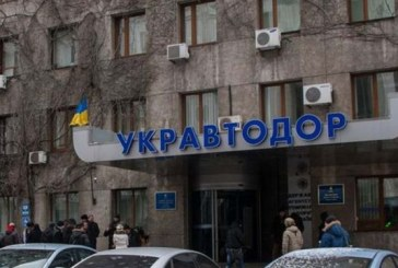 Şeffaflıkta büyük adım; Ukrayna karayollarının tüm alım ihaleleri artık ProZorro üzerinden yapılacak