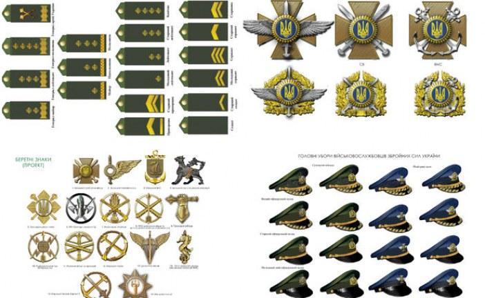 Değişim sürüyor, işte Ukrayna generallerinin yeni üniforması (fotoğraflar)