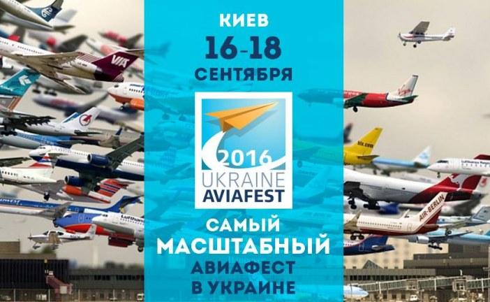 Takviminize şimdiden not edin, Ukrayna'nın en büyük havacılık festivali 16 Eylül'de başlıyor