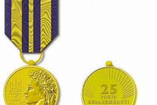 Ukrayna'dan iki Türk vatandaşına 25'inci Yıl Madalyası
