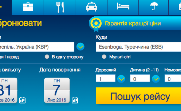 Beklenen seferler başlıyor; Kiev – Ankara uçak biletleri satışa çıktı