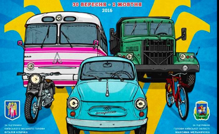 Bir Kiev klasiği, Old Car Land ile geçmişe yolculuğa hazır mısınız?