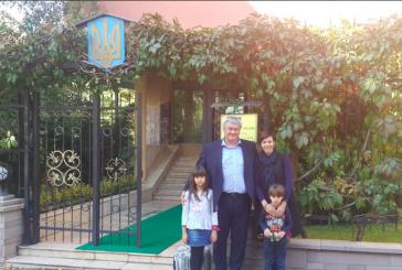 Ukrayna'nın yeni Büyükelçisi görevine başladı