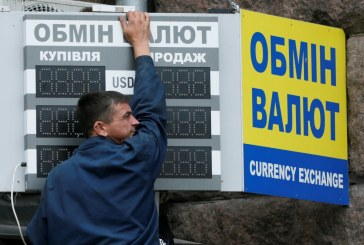 Ukrayna Merkez Bankası, Hryvnia'nın değerini yükselti; resmi kurda son durum