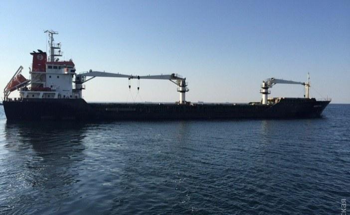 Ukrayna güvenlik servisinden Türk gemisine operasyon