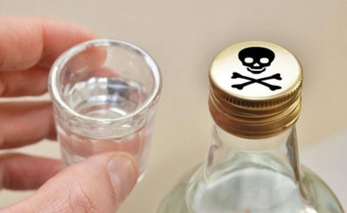 Harkov'da 'açık vodka' faciası, 13 kişi yaşamını yitirdi