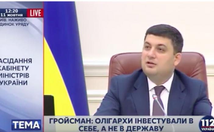 Başbakan Groysman; 'Ukrayna'dan 53 milyar dolar çaldılar'