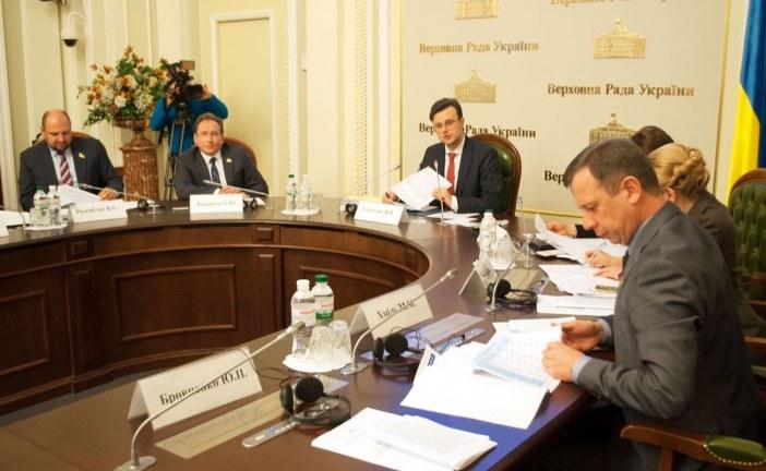 Organize sanayi bölgeleri Parlamento'da tartışıldı, DEİK Ukrayna İş Konseyi Başkan Yardımcısı konuşma yaptı