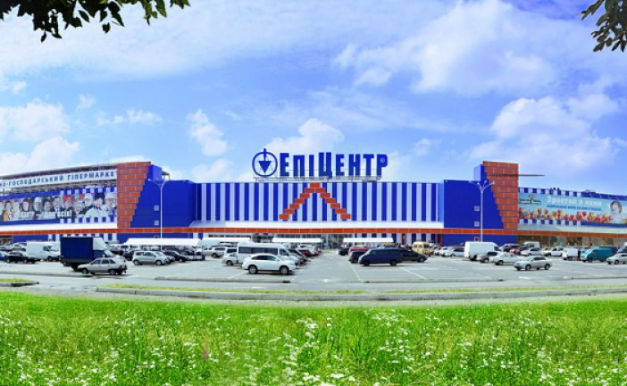 Sektörün içinden; Ukrayna'nın en büyük yapı market zinciri Epitsentr e-ticarete başladı