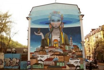 Bu haber sanatı ve gezmeyi sevenlere, işte Kiev'in en güzel duvar resimleri