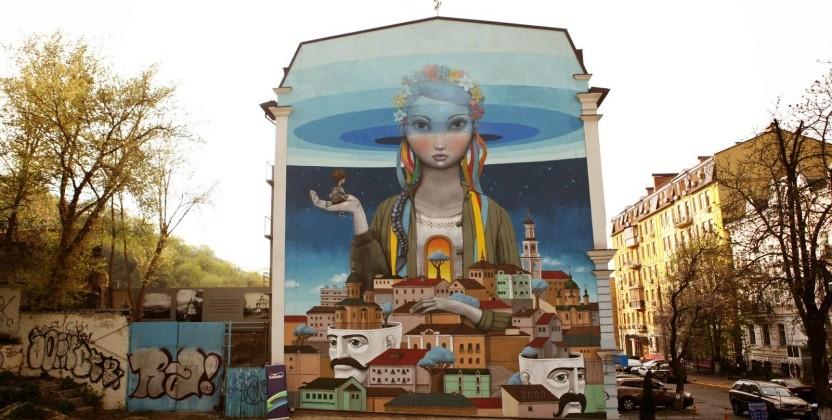 kiev-mural-1w