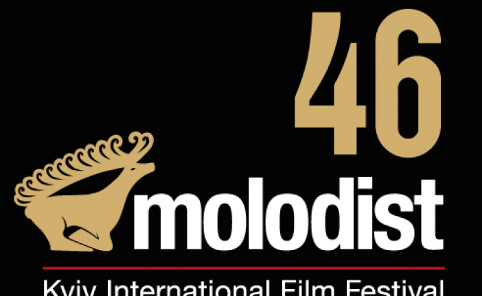 Molodost Film Festivali başlıyor, 250 yapım sinemaseverlerle buluşacak