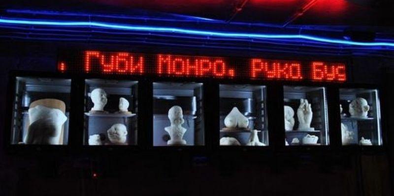 salo-bar-kiev