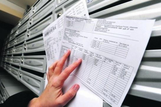Faturalarda taksit devri, vatandaş elektrik, su ve gaz faturalarını taksitle ödeyebilecek