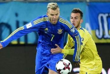 Ukrayna Kosova'yı kolay geçti; 3 – 0