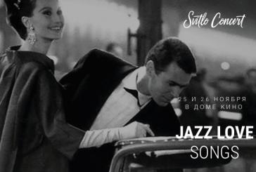 Biletlerinizi şimdiden ayırtın, Jazz Love Songs geceleri başlıyor