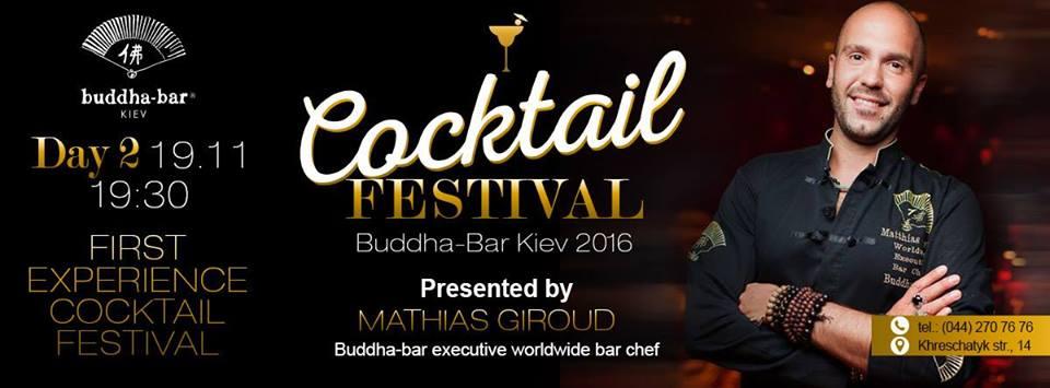 buddha-bar-fest
