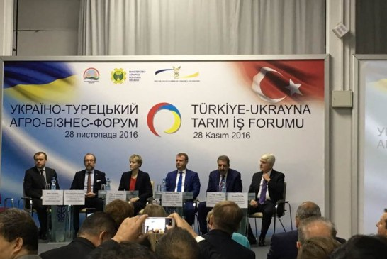 Kiev'de Ukrayna – Türkiye Tarım İş Forumu düzenlendi, 204 işadamı bir araya geldi