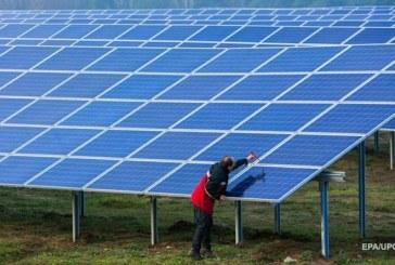 Çin'den Ukrayna'da dev yatırım, 10 güneş enerjisi santrali için izinler alındı
