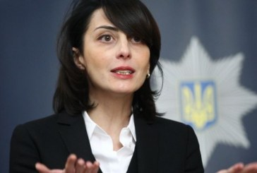 Gürcü kökenli yöneticilerde yaprak dökümü mü? bu kez Milli Polis Teşkilatı Başkanı görevinden ayrıldı