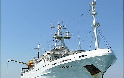 ukrayna-petrol-arama-gemisi