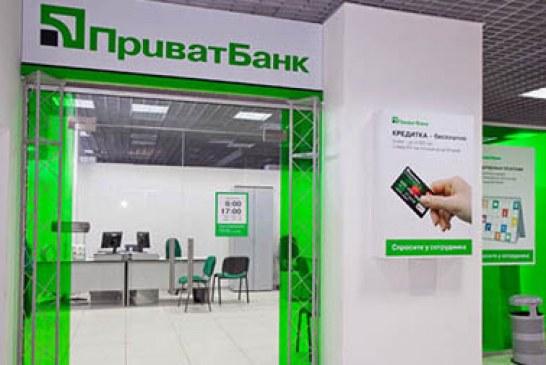 Privatbank'tan stratejik karar, şube sayısı azalıyor, ATM sayısı artıyor