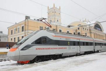 İki ülke parlamentoları anlaştı, Kiev – Krakov – Paris tren hattı geliyor