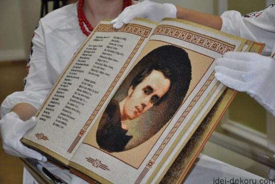 Dünyadaki tamamı el işlemesi tek kitap Ukrayna'da yazıldı (fotoğraflar)