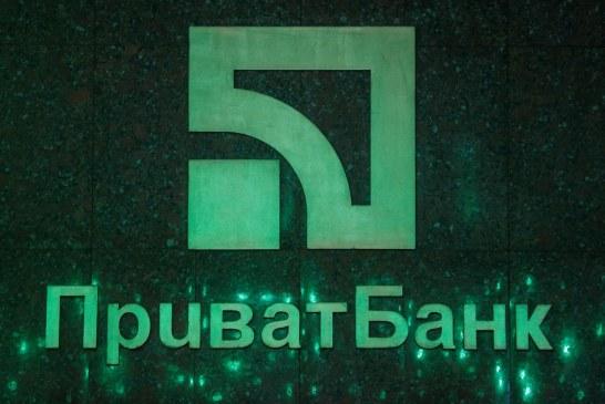 G7 ülkeleri büyükelçilerinden ortak açıklama, 'Privatbank kararı Ukrayna bankacılık sistemini güçlendirecek'