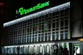 Ukrayna basını; 'Engin Akçakoca Privatbank'ın yönetiminden ayrıldı'