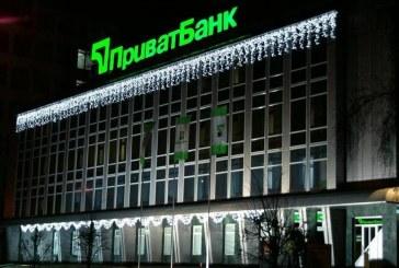 Ukrayna'da gündem Privatbank… Kamulaştırılması neden bu kadar önemli? Bundan sonra ne olacak?