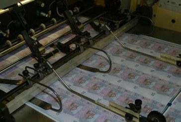 UNN'nin iddiası, 1000 UAH'lık banknotlar geliyor