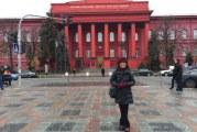 Bir akademisyenin gözünden Kiev, 'herşey bir elektronik posta ile başladı'