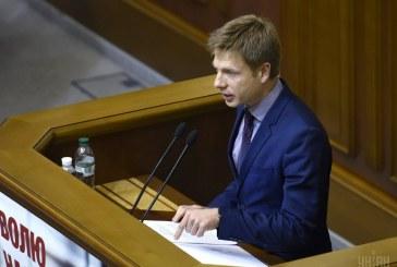 Odesa savcılığı açıkladı, 'Kaçırılan milletvekili kurtarıldı, suçlular yakalandı'