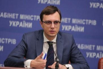 Ukrayna'da yeni bir hava yolu şirketi doğuyor, yerli sermayeli SkyUp 2018'de uçuşlara başlayacak