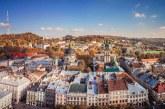 Lviv'in en pahalı emlak ihalesi; 72 m2'lik taşınmaz belediye ihalesinde 1,3 milyon dolara satıldı
