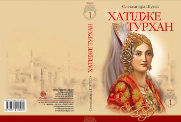 UkrTürk özel, bilinmeyen tarih; Hatice Turhan Sultan'ın hayatı roman oluyor