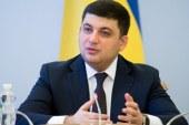 Rusya ile ilişkilerde bir köprü daha atıldı 'ekonomik işbirliği programı' iptal edildi