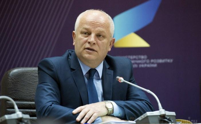Ukrayna Başbakan Yardımcısı 'Türkiye ile serbest ticaret anlaşmasında son noktaya geldik'