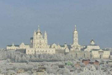 700 senedir ayakta, karşınızda şifalı suyu ile Paçaev Manastırı (galeri)