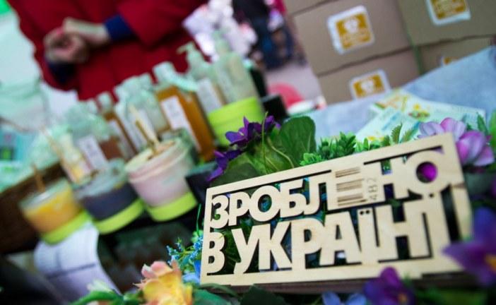 Bu festivalde herşey Ukrayna malı, 'Made in Ukraine' başlıyor