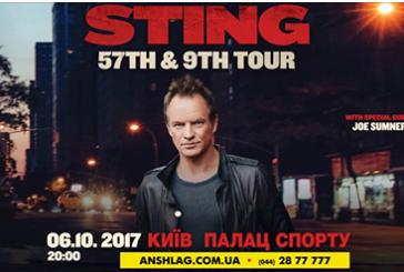 Sting Kiev'e geliyor