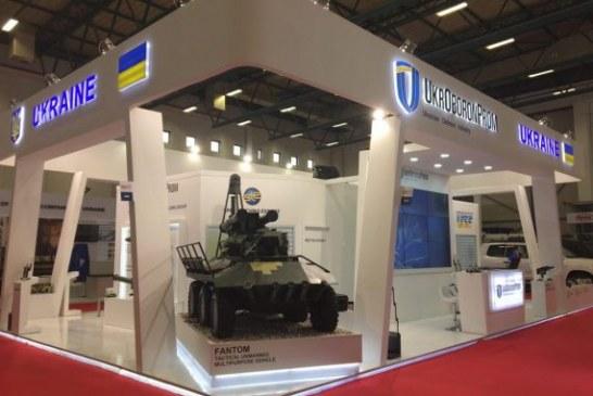Ukroboronprom Türkiye'de düzenlenen savunma sanayisi fuarı IDEF – 2017'ye katılıyor