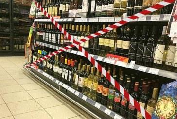 Uygulama yürürlüğe girdi, bugünden itibaren Kiev'de gece alkollü içki satılamayacak