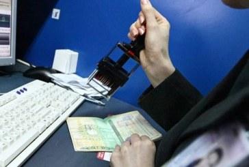 Sahte pasaportla Ukrayna'ya girmeye çalışan Türk vatandaşı gözaltına alındı