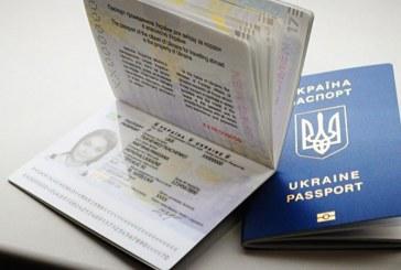AB ile vizeler kalktı, Ukrayna pasaportunun değeri arttı